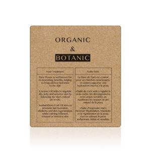 Organic & Botanic馬達加斯加椰子保濕注養晚霜Madagascan Coconut Rejuvenating Night Moisturiser